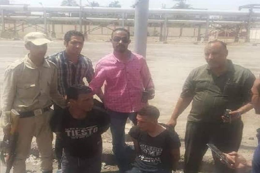 صورة اليوم :أمن شركة السويس لتصنيع البترول يتمكن من القبض علي لصوص الخردة بالشركة بعد مطاردة