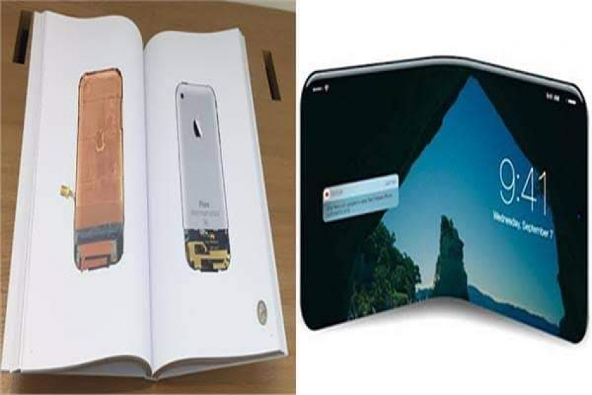 «أبل» تتحدى «سامسونج» بميزة غير مسبوقة في هواتف «أيفون»