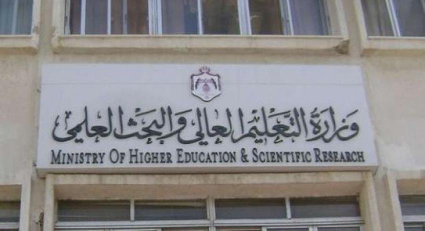 التعليم العالى: إدخال برامج جديدة لطلاب المعاهد العالية والمتوسطة التابعة للوزارة خلال عام 2020/2021
