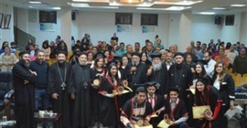 """""""إيبارشية """"المنيا تحتفل بتخريج الدفعة الثانية من معهد اللغة القبطية"""
