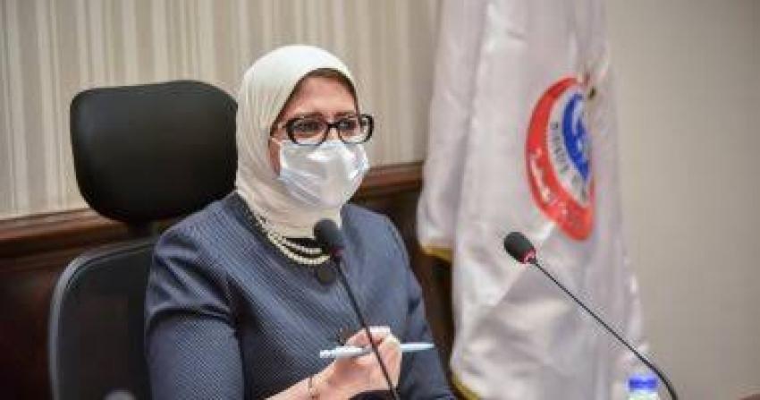من بينها السويس : وزيرة الصحة تعلن خارطة الطريق لتنفيذ التأمين الصحي الشامل بالمحافظات