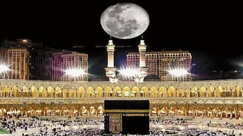 القمر يتعامد على الكعبة المشرفة.. الجمعة المقبلة