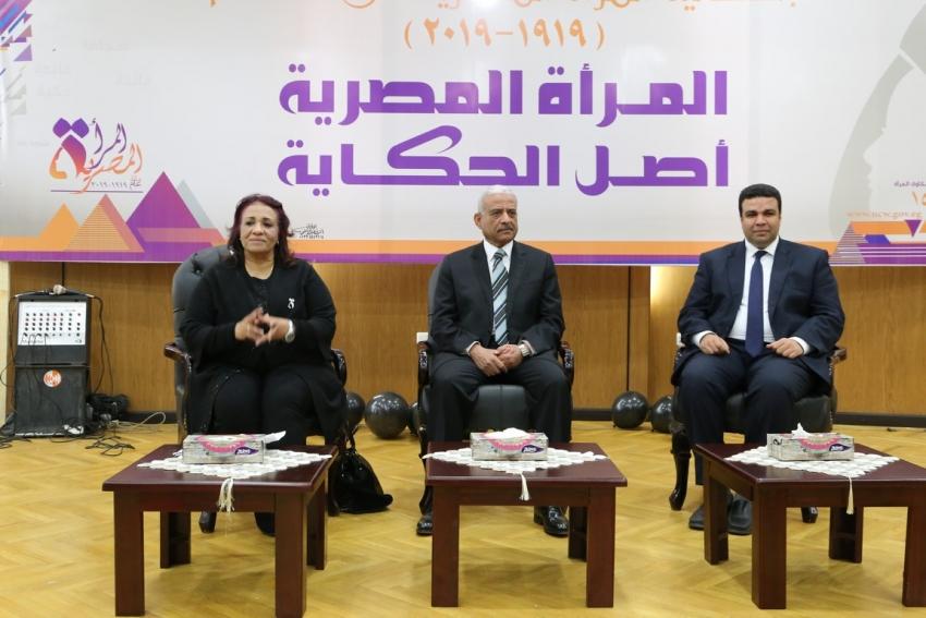صور..قومي المرأة يحتفل بيوم المرأة المصرية بحضور محافظ السويس