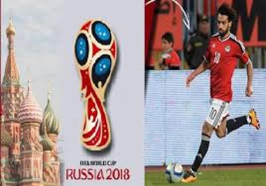 توقع معنا نتيجة مباراة منتخب مصر وروسيا واكسب جايزة فورية