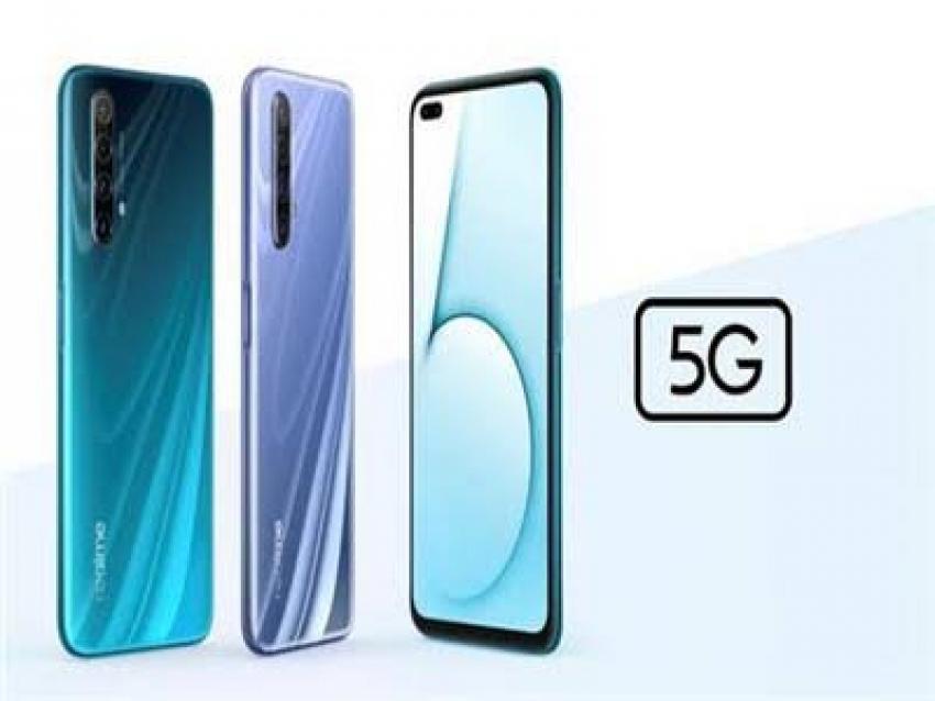 مواصفات  هاتف الجيل الخامس «realme X50»