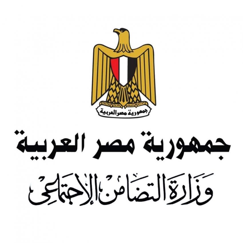 وزارة التضامن الاجتماعي: ٥٨٠ مليون جنيه منحًا للجمعيات الأهلية خلال إبريل ٢٠٢١