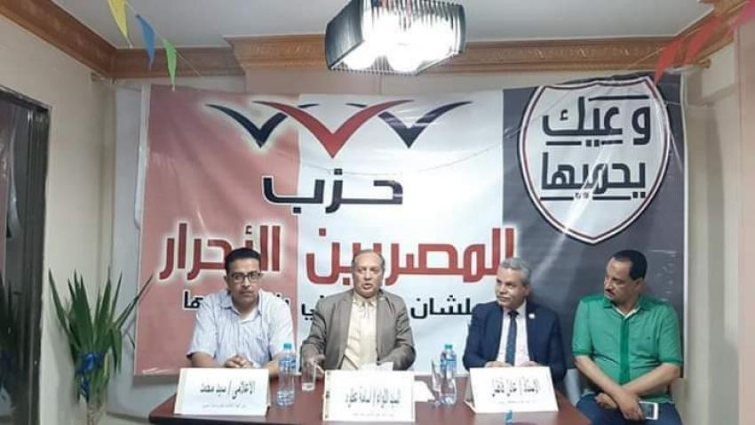 """أمانة شباب"""" المصريين الاحرار """" بالسويس ينظم ندوة بمناسبة العاشر من رمضان"""