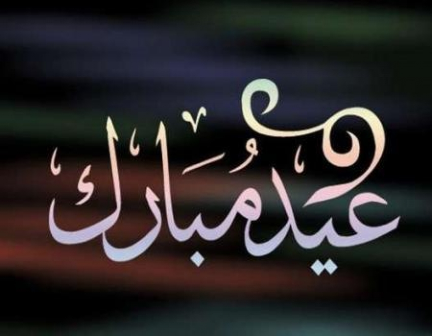بشرى سارة للمواطنين.. 5 أيام إجازة في عيد الفطر