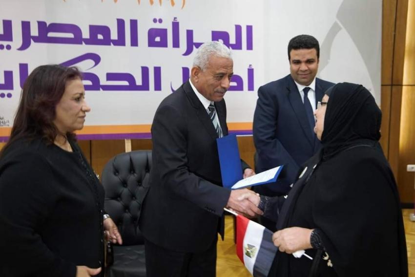"""إحتفالية المرأة المصرية في 100 عام """" 1919 : 2019"""" بالسويس"""