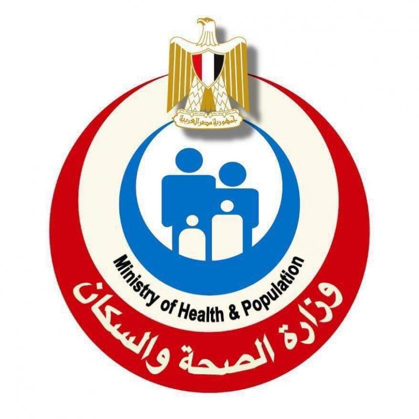 """السفارة الأمريكية بالقاهرة توجه الشكر لمستشفى  عزل """"أبوخليفة"""" و """"النجيلة"""" لعلاجهما عددا من السائحين الأمريكيين"""