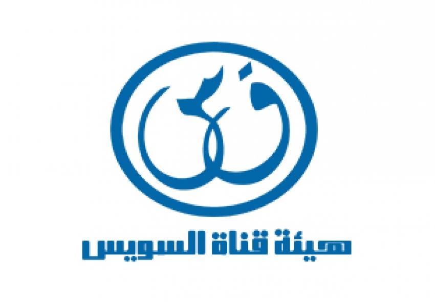 هيئة قناة السويس تعلن عن قبول دفعة جديدة للإلتحاق  بمركز التدريب المهني التابع للهيئة  ببورتوفيق لحملة الشهادة الإعدادية عام 2018
