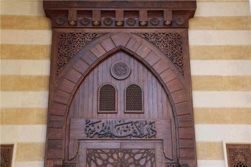 دار الافتاء تعلن الأربعاء أول ذي الحجة ووقفة عرفات الخميس 30 يوليو